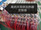 PTC鋁合金半導體加熱管電鍋爐配件廠家