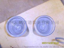多级节流孔板 多级节流装置