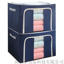 布艺多功能大容量收纳箱