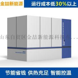 固体蓄热式电锅炉厂家 200KW蓄热式电锅炉厂家