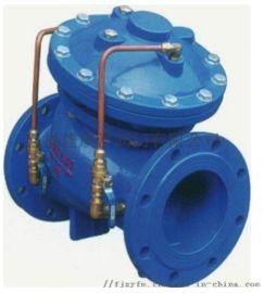 厦洋阀门 JD745X-10/16多功能水泵控制阀