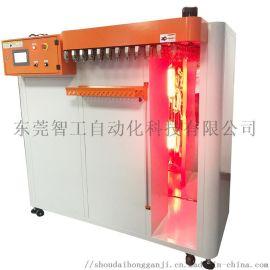 悬挂式皮料油边烘干机,红外线自动油边烘干机