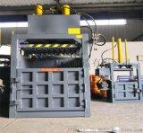 海口廢紙全自動液壓打包機 小型立式打包機廠家