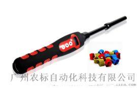 低频棒形手持机 广州农标  智能 低频手持机