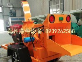 郑州鼎牛直销680型柴油移动树枝粉碎机,园林管理粉碎机