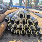 萊蕪 鑫龍日升 大口徑供暖直埋保溫管DN125/133聚氨酯熱力管道