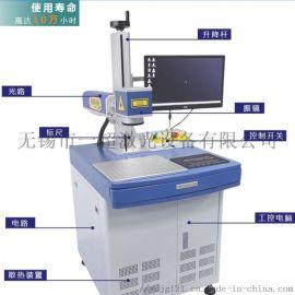无锡昆山视觉激光打标机改装无人值守自动化生产