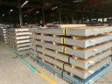 佛山钢厂直供304不锈钢食品级不锈钢