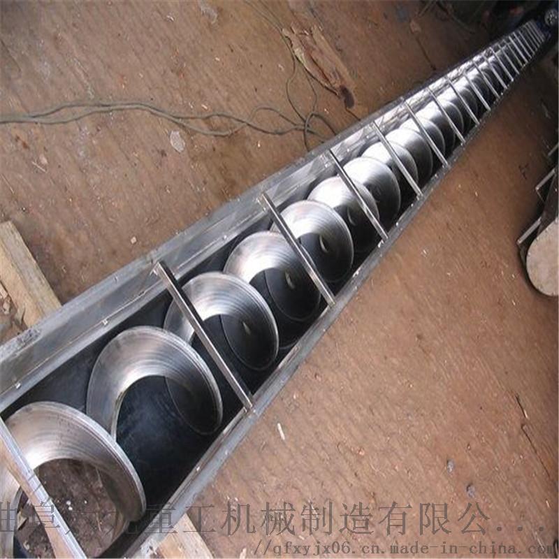 大倾角螺旋输送机生产 小型管道螺旋提升机 Ljxy