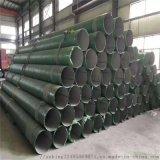 国标定做高导热性超大口径201不锈钢焊管