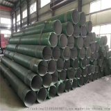 國標定做高導熱性超大口徑201不鏽鋼焊管