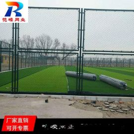 海口球场防护围栏网高基球场勾花护栏
