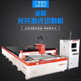 温州 光纤金属激光切割机 不锈钢铁板全自动高精度
