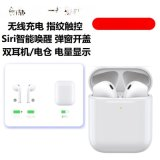 苹果蓝牙耳机 弹窗翻盖AirPods连接5.0