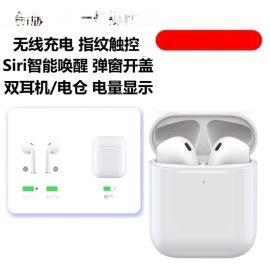 苹果蓝牙耳機 弹窗翻盖AirPods连接5.0