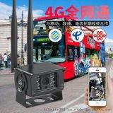 乾泰4G車載監控器全網通200萬高清插卡一體機