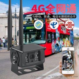 乾泰4G车载监控器全网通200万高清插卡一体机