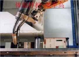 深圳瑞源勋机器人焊接 全自动 厂家直销