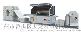 常印朝全自动丝印机 PET薄膜 电热膜行业**