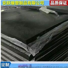 生产直销 橡胶板 背贴橡胶止水带 丁基胶带
