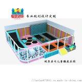 馨晨游乐设备厂家供应各种迷你小型淘气堡设备配件