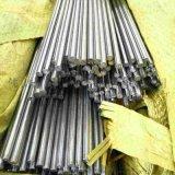 上海不锈钢实心棒厂家,光面316不锈钢实心棒现货