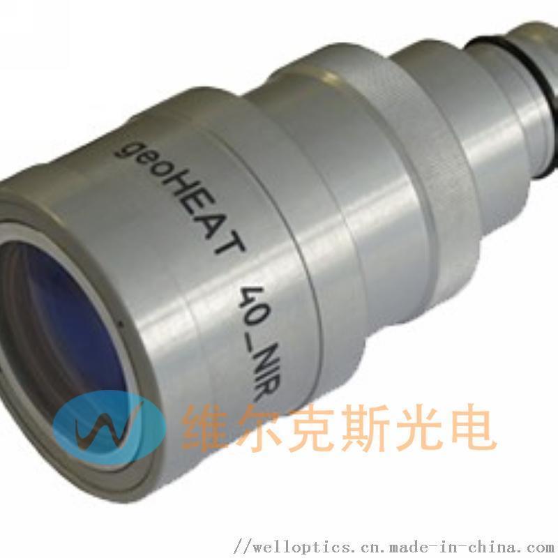 激光加工测温消色差组合透镜