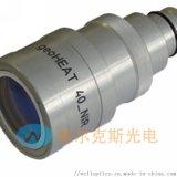 鐳射加工測溫消色差組合透鏡