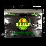包裝卷膜 超市購物袋 水果自封袋