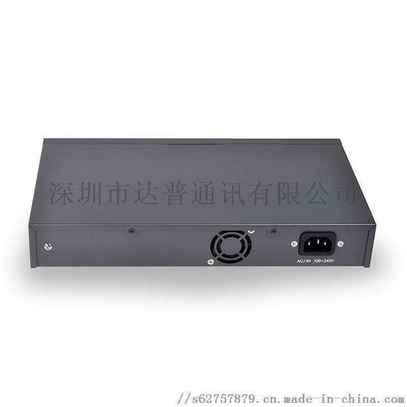 SDAPO達普 PSE1816GSR 16+2口POE交換機 滿載800W碼流 250W電源