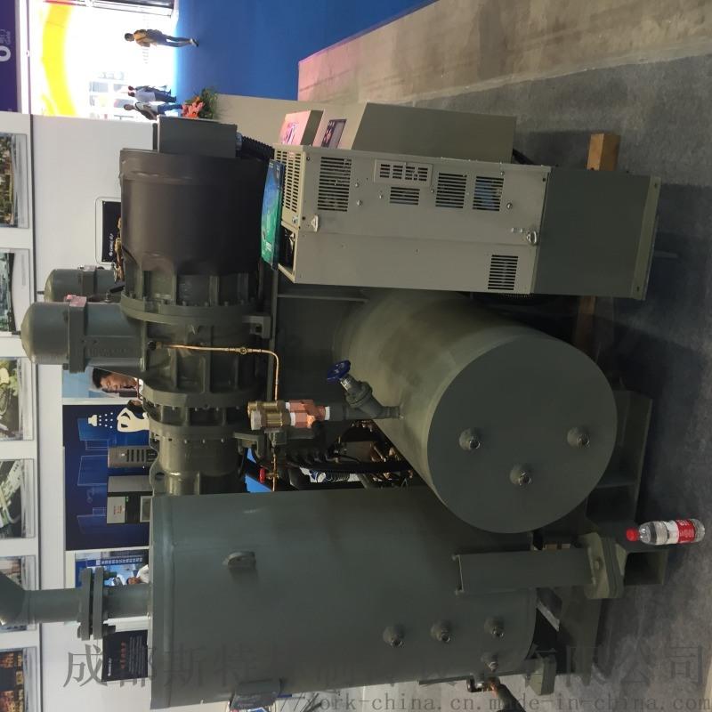 低温冷水机 ,约克冷冻机组 ,四川约克冷冻机