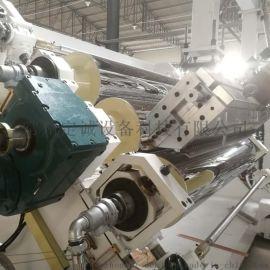 工厂定制塑料板材挤出生产线