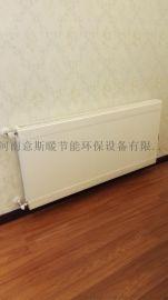 意斯暖 歐標鋼製板式暖氣片 十大品牌 廠家直供