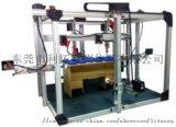 櫃類力學性能試驗機
