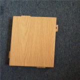 复古梨花木门头铝单板 仿古胡桃木门头铝单板厂家