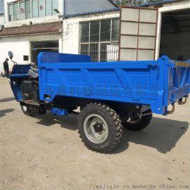 农用柴油自卸三轮车 建筑工程  子