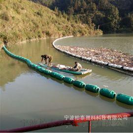 池塘水面塑料袋纸屑等污物拦截拦污浮筒