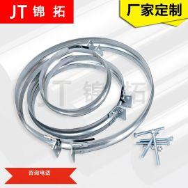 風管管夾,不鏽鋼抱箍