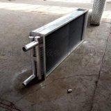 空调表冷器定做铜管铝翅片蒸发器