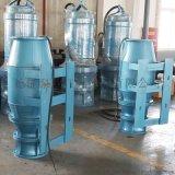 潜水轴流泵的具体优点