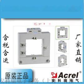 安科瑞AKH-0.66/K-140*60 開口式互感器