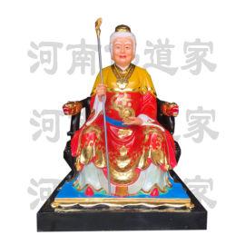 1.3米順天聖母雕塑 河南佛道家十二老母神像廠