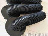 圓形防塵油缸防塵罩 滄州嶸實油缸防塵罩
