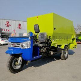 电动撒料车运输草料喂料车容量