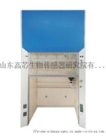 落地通风柜FH1200(W)