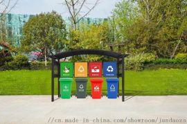 郑州社区垃圾分类亭厂家直销