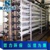 山東凱思特-電鍍廠廢水處理設備技術工藝