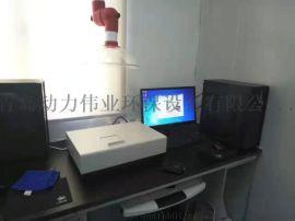 红外测油仪水质实验室新标