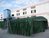扬州定做大型仓库雨棚工地帐篷移动遮雨棚推拉雨棚车棚
