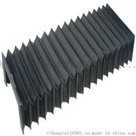 供应机床风琴罩风琴式防护罩防护罩厂家质量好包邮